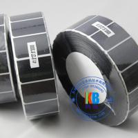 Barcode printer use barcode adhesive label sticker coated paper label sticker