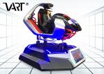 China VR Racing Gaming Virtual Reality Equipment / Virtual Reality Simulations With Electric System wholesale