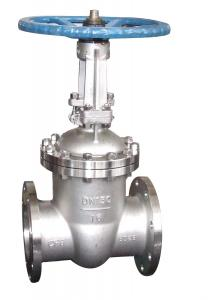 China cast iron gate valve- electric actuated on sale