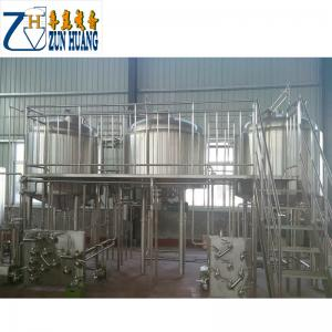 China Hotels 15 Bbl Brewing System , Turnkey Brewery Equipment With Steam Jacket on sale
