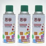 Oil Based Outdoor Indoor Aerosol Spray Paint