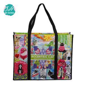 China 44*15*24cm Silk Screen Folding Polypropylene Shopping Bag on sale