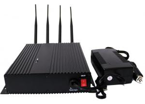 China 33dBm 4 Antenna Car Cell Phone Signal Jammer / Blocker / Isolater EST-808FI on sale