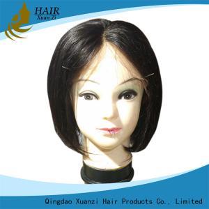 China Fashion Short Style Human Hair Bob Wigs , African American Human Hair Weave on sale