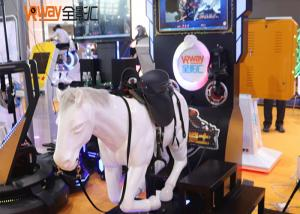 China Mechanical Horse Racing VR Exercise Equipment For Shopping Mall Customized Color on sale