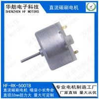 Vacuum Cleaner Strong Magnet Brushed DC Electric Motor Low Noise 32mm Diameter
