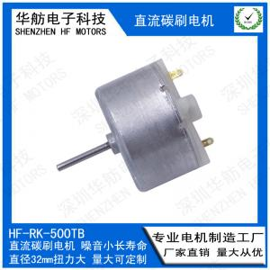 China Vacuum Cleaner Strong Magnet Brushed DC Electric Motor Low Noise 32mm Diameter on sale