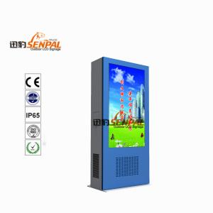 China IP65 Rating Outdoor LCD Digital Signage AR Laminated Safe Glass Sunlight Readable on sale