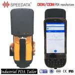 5 Gps Industrial Outdoor Phone Uhf Rfid Handheld Reader For Car Transportation Tracking