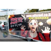 Popular Moving Mobile Truck 7D Cinema In Israel , 6 Seats Inside
