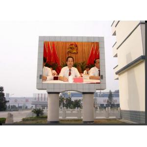 China Advertising P16 Outdoor LED Video Wall , Sport Stadium LED Display Screen H135°/ V55° on sale