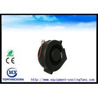 DC Axial Blower Fan Motor 24v Industrial Exhaust Fan Auto Restart