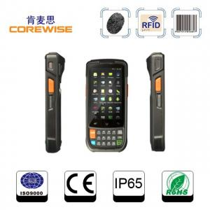 China handheld wireless Android barcode scanner with display on sale