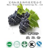 100% natural OPCgrape seed extract