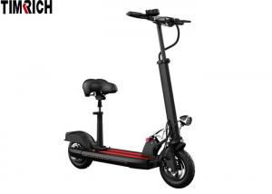 China X2.5 Air Tire 10 Inch Rechargeable Electric Scooter TM-TM-H06A With Seat Cushion on sale