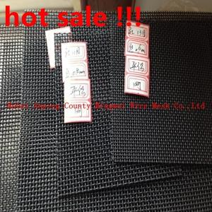 China Customized Stainless steel security window wire mesh/screen on sale