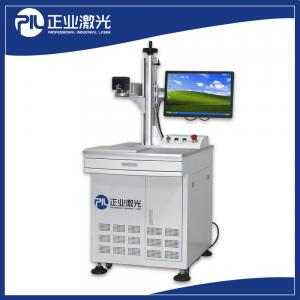 China Long Life Fiber Laser Marking Machines For Medical Instrument 20W 30W 50W on sale