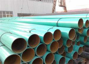 China 3PE layer polyethene FBE External Internal coating welded pipeline Ipn8710 3PE Larger Diameter Anti Corrosion Pipe on sale