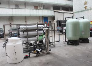 China PLC Control Seawater Desalination System Ro Water Plant With Ro System on sale