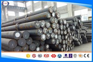Quality EN19A Hot Rolled Steel Bar ,Case hardened alloy steel , Size 10-350mm , Delivery condition quenched and tempered for sale