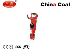 China Heavy Duty Mining Drilling Machinery Pneumatic Air Leg Rock Drill for Digging Holes on sale