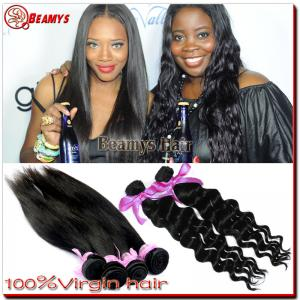 China New arrival 2015 wholesale brazilian hair weave , 7A Wholesale Natural Color Unprocessed virgin brazilian hair on sale