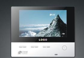 China 7 inch Digital Photo Frame on sale