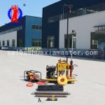 YQZ-50B Hydraulic Core Drilling Rig,China drilling machine,50 meter drilling machine,water well drilling machine