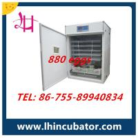 CE Marked High Efficient Automatic Chicken Egg Incubator 880 eggs incubator