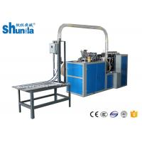 Paper Coffee Cup Making Machine,automatical paper coffee cup machine with ultrasonic system