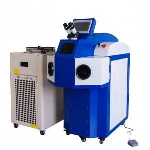 China High Precision 200w Jewelry Laser Welding Machine For Metal on sale