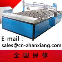 Manual glass screen printing press Fully automatic glass multiple evanescent hues network printer