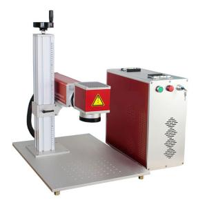 China 0.5MM Depth IPG Mini Laser Engraver Machine 7000MM Marking Speed For Metal on sale
