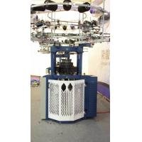 China Body Size Computerized Jacquard Circular Knitting Machine For Fruit / Vegetable Net Fabric on sale