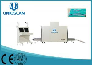 China Electronic Scanning Airport X Ray Machine , Reliable Security Screening Equipment Machine on sale