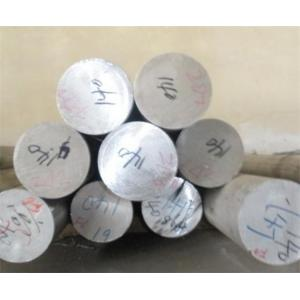 China AISI4135 / JIS SCM435 Alloy Steel Round Bar Forged / Hot Rolled For Vehicles on sale