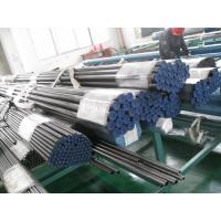 China Round Mechanical Seamless Carbon Steel Tube / Tubing , Thin Wall 0.5 - 7mm on sale