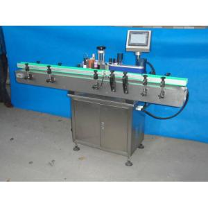 China Shrink Sleeve Labeling Machine packing machinery on sale