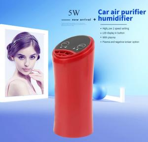 China Custom Electric Ultrasonic Car Air Purifier Activated Carbon Air Filter on sale
