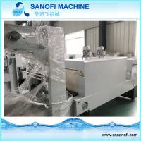 Automatic Linear type automatic PE film shrink wrapping packing machine