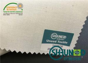 China Apparel Pocketing Garment Interfacing / Non Woven Fusible Interlining Fabric For Dresses on sale