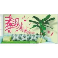 Music Computer Designed Cool Removable Wall Flower Stickers G052