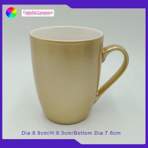 China Glaze Spraying Bone China Cups Contemporary Soft Touch Small Bone China Coffee Mugs on sale