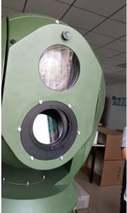 China Auto Tracking Long Distance Surveillance Camera Multi Spectrum PTZ Infrared Camera on sale