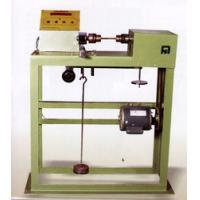 Resonant High Frequency Fatigue Testing Machine