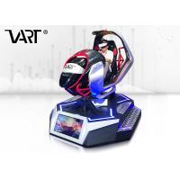 Entertainment Virtual Reality XD Simulator Machine VR Racing Car for VR Park