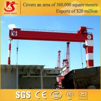 Heavy Capacity Shipbuilding Gantry Crane with ISO Certificate