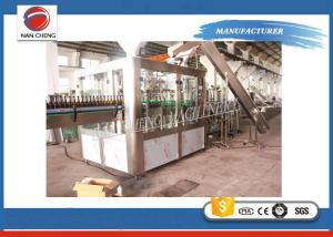 Quality Automatic 330ml 500ml Glass Bottle Beer Bottling Filling Machine 1000-10000BPH for sale
