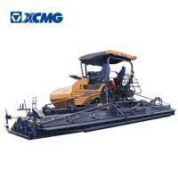 RP403 75KW 12840kg Mini Road Concrete Pavers / Asphalt Paving Machine