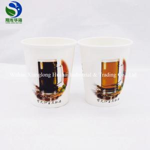 China Magic Color Changing Paper Cups Hot Beverage Use Due To Temperature Change on sale